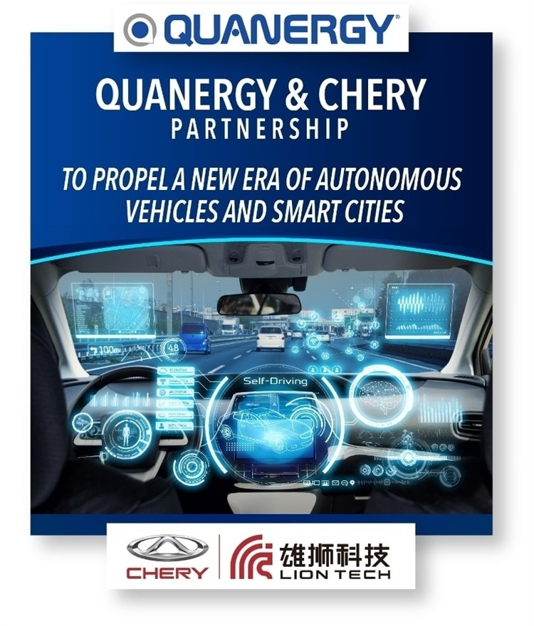 Quanergy and Chery to Launch an Era of Autonomous Vehicles and Smart Cities