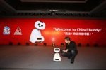 "Alpha Along with Top Robot Developers Builds China's First ""Smart Home Ecosystem"""